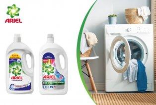 Detergente líquido profesional Ariel