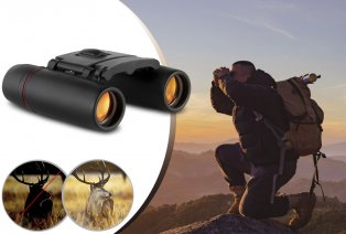 Binoculars with night vision