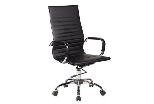 Stijlvolle bureaustoel met hoge rugleuning, inclus