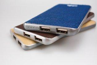 Mobiele noodoplader