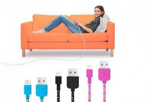 Câble de chargement USB tressé de 3 mètres