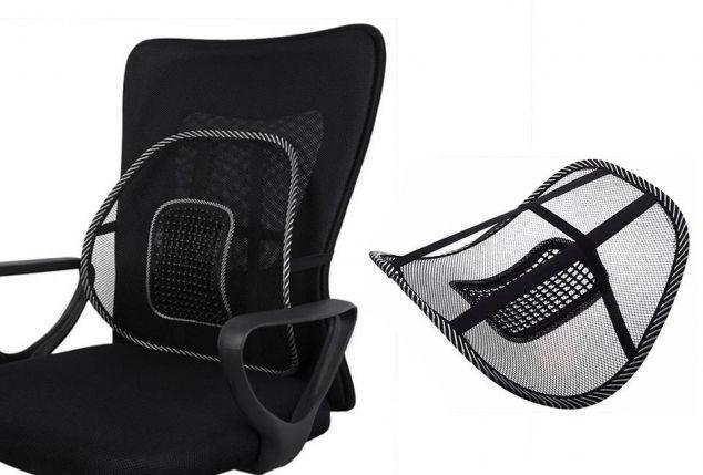 coussin de dos ergonomique outspot. Black Bedroom Furniture Sets. Home Design Ideas
