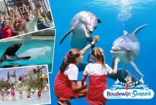Boudewijn Seapark (Bruges)