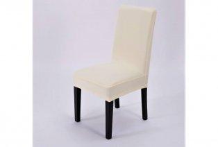 Housses de chaise élastiques