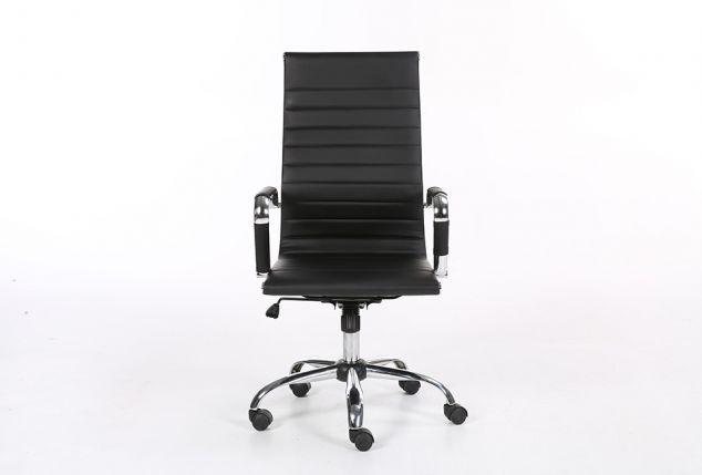 Bureaustoel Hoge Rugleuning.Bureaustoel Outspot
