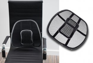 Supporto lombare ergonomico