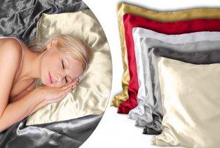 Satynowa poszewka na poduszkę