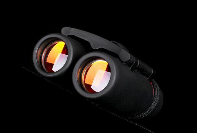 Fernglas mit nachtsicht outspot
